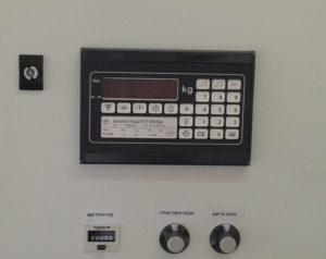 weighing indicator tomasis
